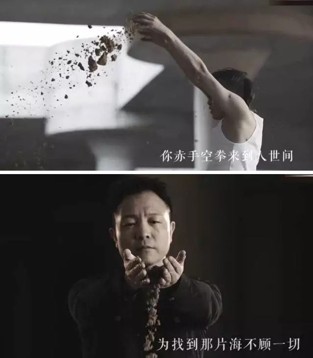 《生活不止眼前的苟且》,高晓松为啥搭许巍?