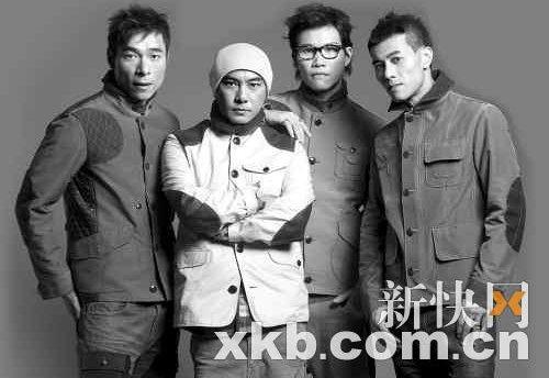 """BIG FOUR组合12月24日献唱广州 称不是""""拼盘"""""""