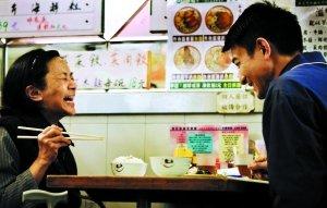 香港电影评论学会颁奖 《桃姐》叶德娴再封影后