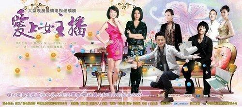 上海电视节今晚开幕 影视浙军高调亮相最显眼