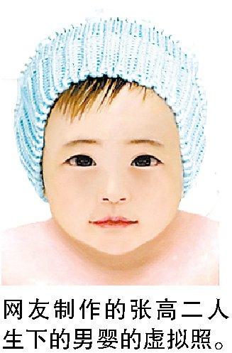 张东健昨日当爸爸 娇妻凌晨平安诞下男婴