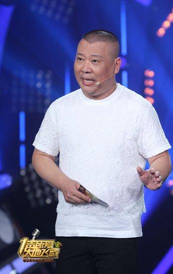 《一声所爱》本周总决赛 费玉清将与郭德纲搭档