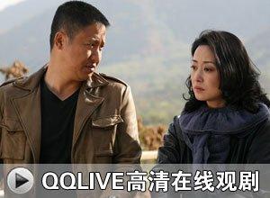 QQLIVE高清在线观剧