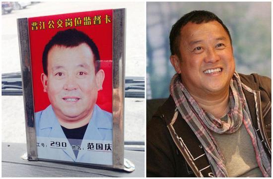 """""""曾志伟""""赴晋江开公交"""