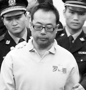 宋山木因强奸判4年 网友叹其将在牢里看春晚