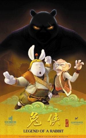 电影《兔侠传奇》柏林卖片 华语3D动画称卖点