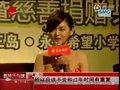 """视频:大S婚期确定 安以轩蓝正龙""""出局"""""""