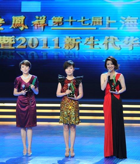 经纬、庞晓戈、刘蔚获得清新秀雅主持人奖(图)