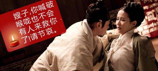 专业八级:韩国景福宫 经典教程:《后宫,帝王之妾》,《霜花店》