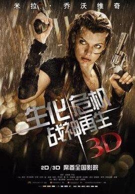 盘点国产电影2010三大事件 年底票房突破100亿