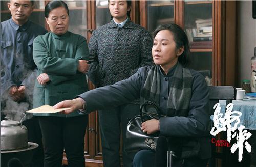闫妮《归来》对戏巩俐 曾在《霸王别姬》当群演