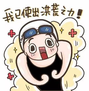 陈学冬奚梦瑶饭局惊爆秀场八卦