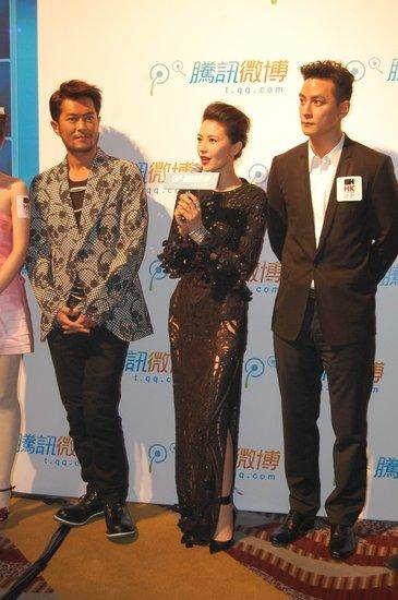 腾讯微博香港国际电影节上墙 百名明星齐叫好
