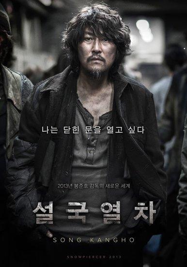 韩国票房:《雪国列车》第一 《恐怖直播》强势登场