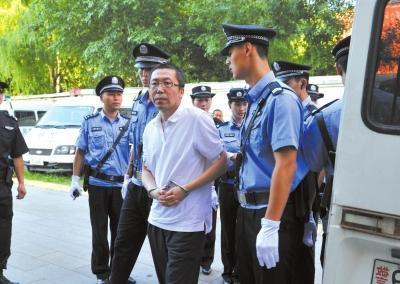 郭美美推手昨受审认罪 检方建议判5年以下