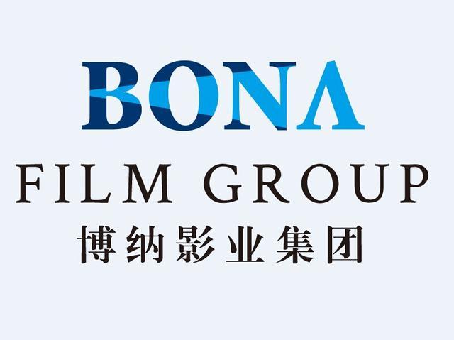 博纳于冬联手复星 回购新闻集团所持博纳股份