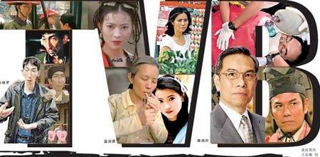 TVB回应昔日戏骨晚年落魄:离开后就与我们无关