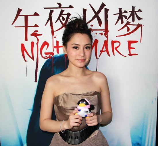 专访《午夜凶梦》阿娇:我是宅女不怕娱乐圈