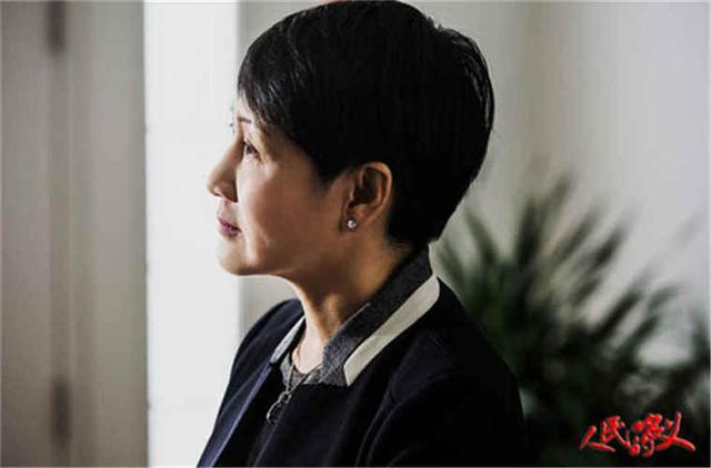 """《人民的名义》 凯丽实力出演""""神秘官太太"""""""