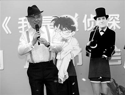 《我是大侦探》开机 郭德纲演中国版福尔摩斯