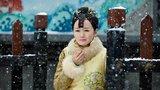 乔乔《美人无泪》雪中痛哭 忠心护主获赞赏