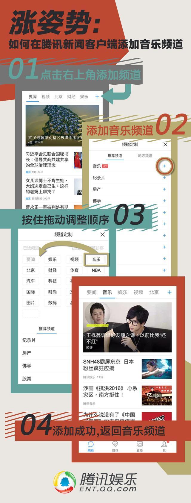 冯小刚、刘欢携手《魅力湘西》 打造文化名片