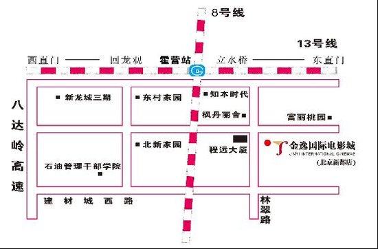 北京金逸电影城(新都店)地理位置及乘车路线