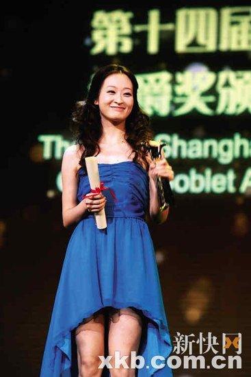 上海国际电影节闭幕 内地电影大放光彩