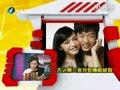 视频:凌潇肃发声明澄清与姚晨离婚原因