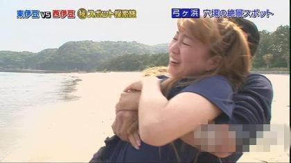 日本女星上节目不设尺度 遭男星强搂袭胸