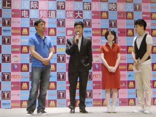 上海电影节闭幕 成泰燊《大地》荣获评委会大奖
