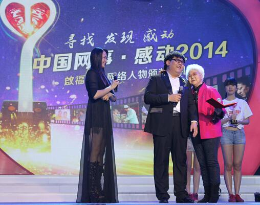 《感动2014》在京举行 歌手杨光出任颁奖嘉宾