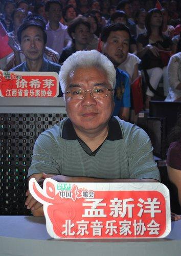 北京音协副主席孟祥新:红歌会应弘扬伊恩精神