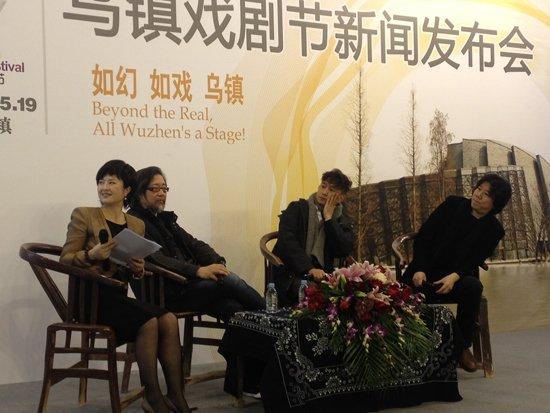 赖声川、黄磊、孟京辉联手打造首届乌镇戏剧节