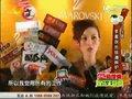 视频:李嘉欣怀孕抢钱遭人嫉妒