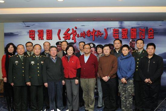 我是特种兵 研讨会 庄焱成中国当代士兵典型