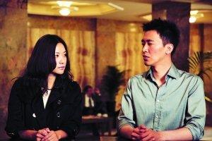 电影《亲密敌人》已定档 徐静蕾再陷职场斗争