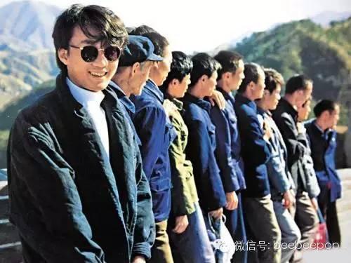 珍贵照片 27年前Beyond北京演唱会发生了什么?