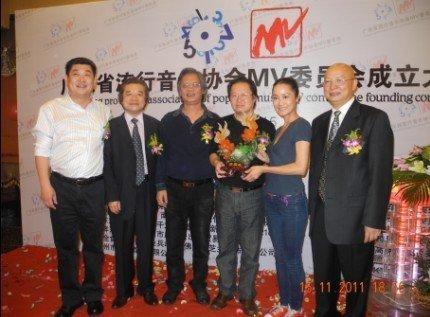 广东流行音乐协会MV委员会成立 陈小奇授牌