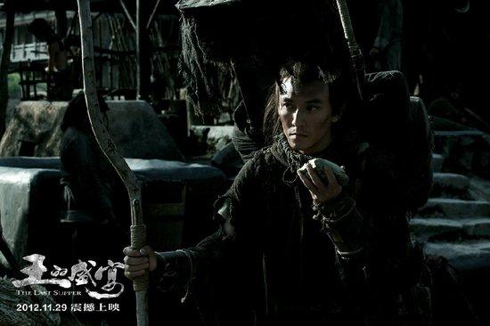 《王的盛宴》引爆网络 刘邦吕后玩转职场厚黑学