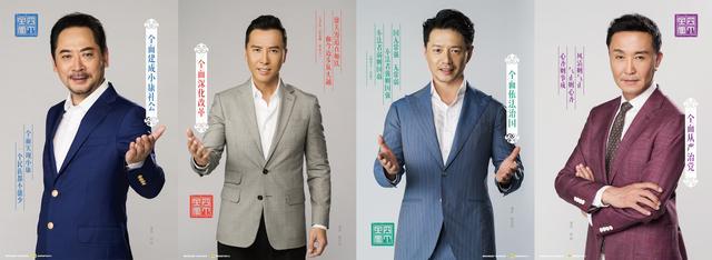 《我们的中国梦》发明星贺岁海报 《我们的新时代》新春接力