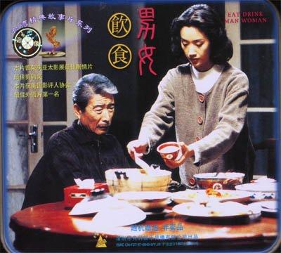 台湾青春励志电影盘点:又是一年热血时