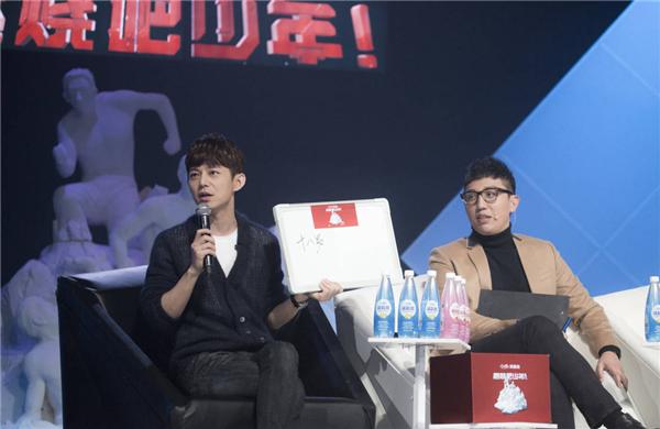 陈妍希搭档少年拍偶像剧 何炅坐镇boss团