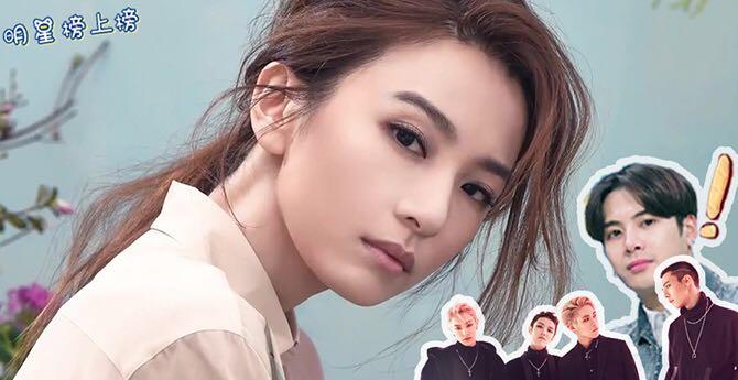 """明星榜上榜:王嘉尔听情话直言""""太恶心"""""""