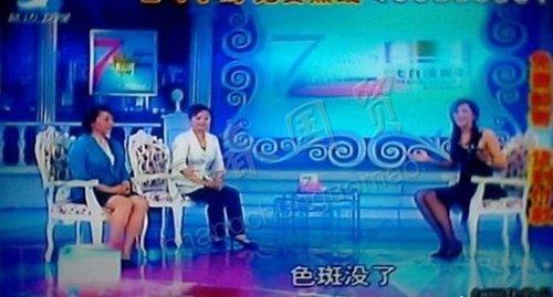 """孟广美上内地电视""""卖药"""" 涉嫌违规代言 (图)"""