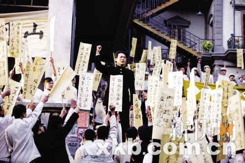 """冯远征、张嘉译率980群众齐演""""五四运动"""""""