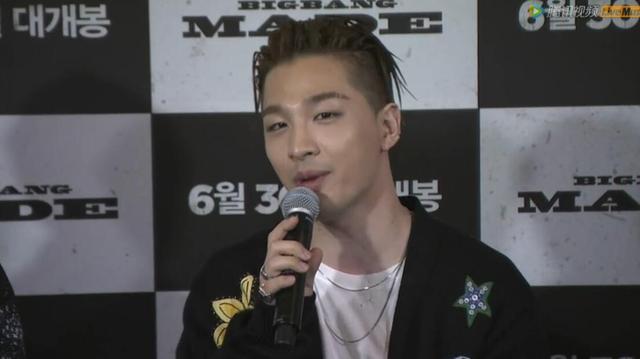 BIGBANG影片曝私生活 票房度过50万颁布匹成沐浴视频