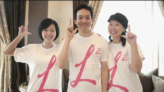 黑人范范启动《Love Life》 众星献爱癌患病童