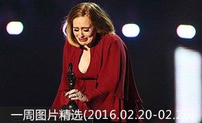 一周图片精选(2016.02.20-2016.02.26)
