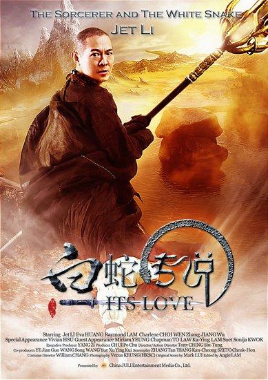 《白蛇传说》首曝特辑 揭秘李连杰十年最狠一仗